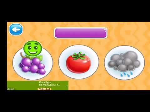 learning-colors---nursery-games-part-2