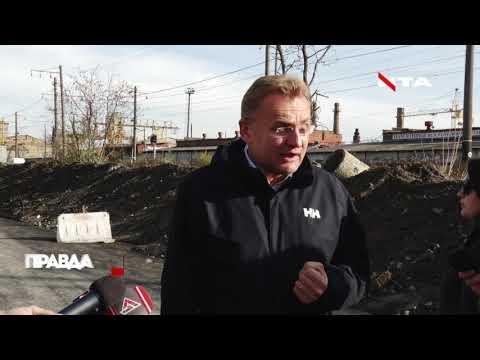 НТА - Незалежне телевізійне агентство: У Львові хочуть підняти ціни на проїзд у громадському транспорті