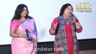 Utharavu Maharaja Audio Launch