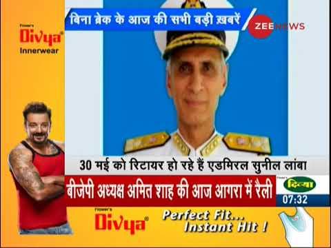 Morning Breaking: Karambir Singh appointed next Navy Chief
