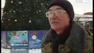 ТНТ-Поиск: У Ледового дворца нарядили 16-метровую ель