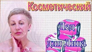 видео Малина для лица: какая польза, правила применения, рецепты домашних масок и скрабов