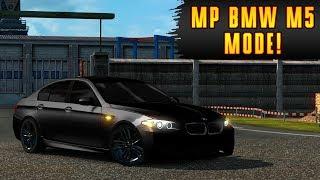 MULTIPLAYER'DA BMW M5 MODU! YOL BOYU EFSANE SOLLAMALAR! | ETS2MP