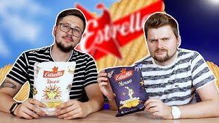 Новые вкусы чипсов Estrella / Эстрелла днем и ночью