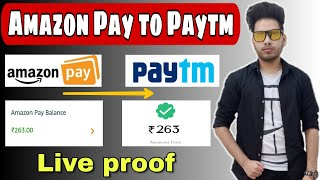 (bug Trick) Amazon pay to paytm instant transfer 100% working | how to transfer amazon pay in paytm