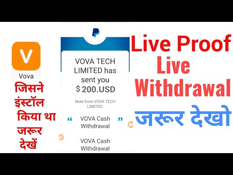 Vova Payment Proof Live Withdrawal