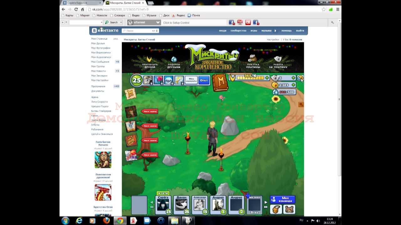 Скачать эмуляторы игровых автоматов gnome