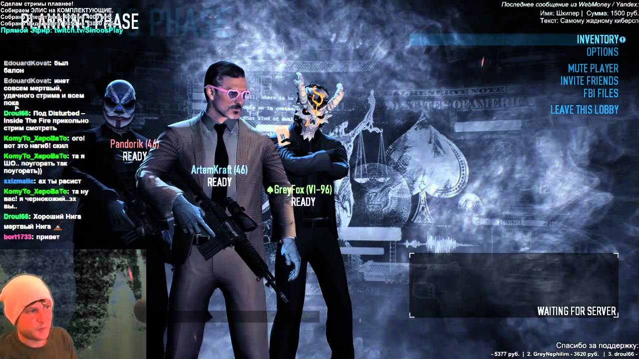 Payday 2 Payday Game Payday 3: PayDay 2 Gameplay. PayDay 2 Game Of The Year Edition