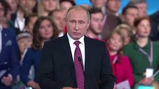 Video Как артист (#Путин) «порвал» зал на форуме ОНФ 2017. Полная версия. #СвежееВидео #Новинка download MP3, 3GP, MP4, WEBM, AVI, FLV Juni 2018