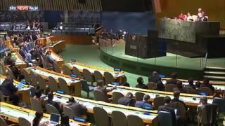 فشل الاتفاق على عقد مؤتمر حظر النووي