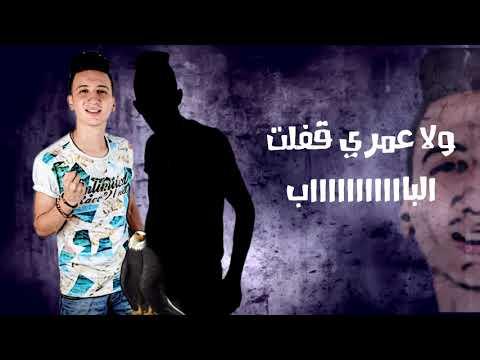 كلمات مهرجان انا جدع محمد الفنان و اسلام الابيض توزيع اسلام الابيض 2018 مونتاج عبدالله بيتزا
