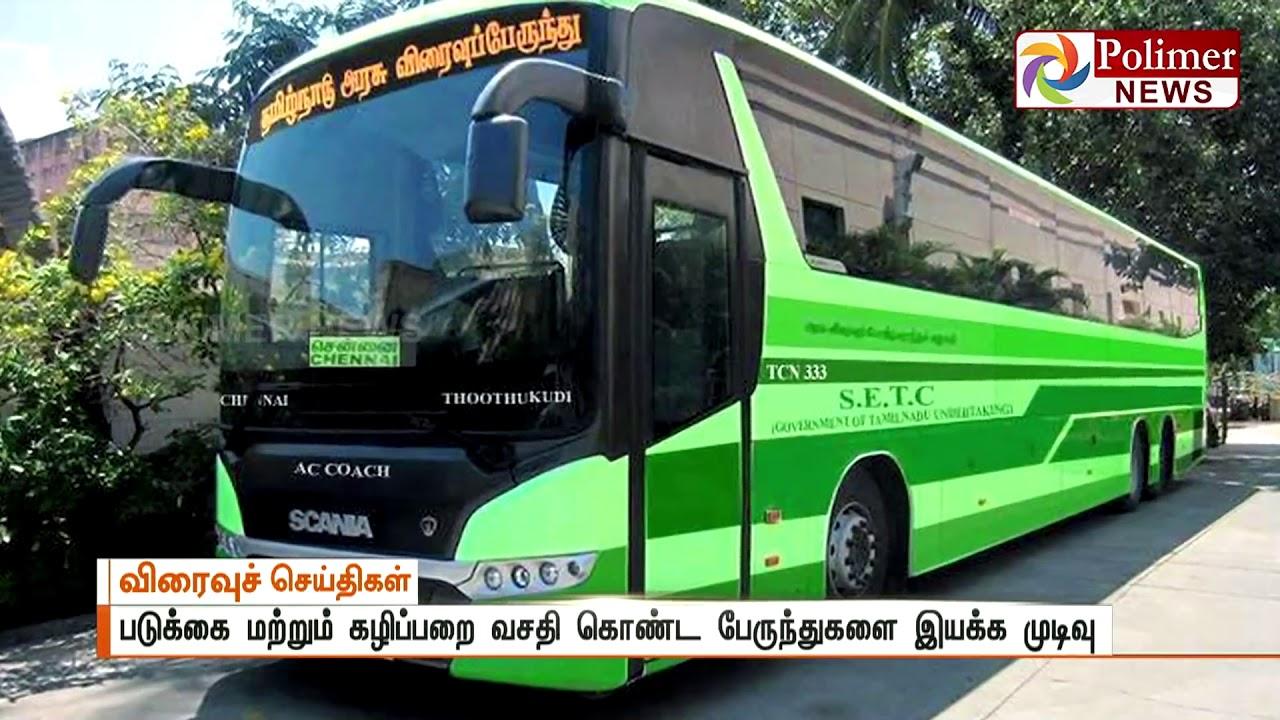 Tamil Bus anty in