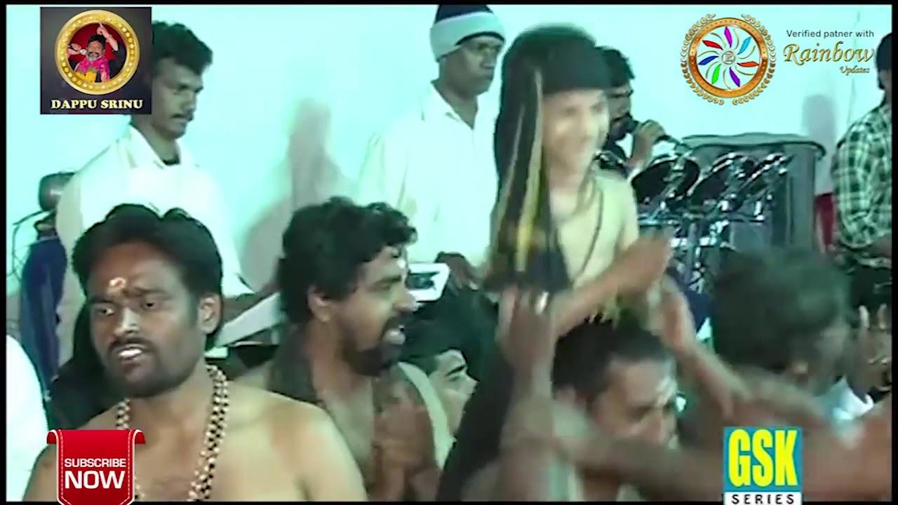 దేవుడోచ్చినాడురో చూడరా చూడరా ! Dappu Srinu Devotional Song