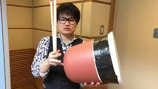 CBCラジオ #ワンチャンマイク 工作芸人工作太朗の工作楽器、今回は手作...