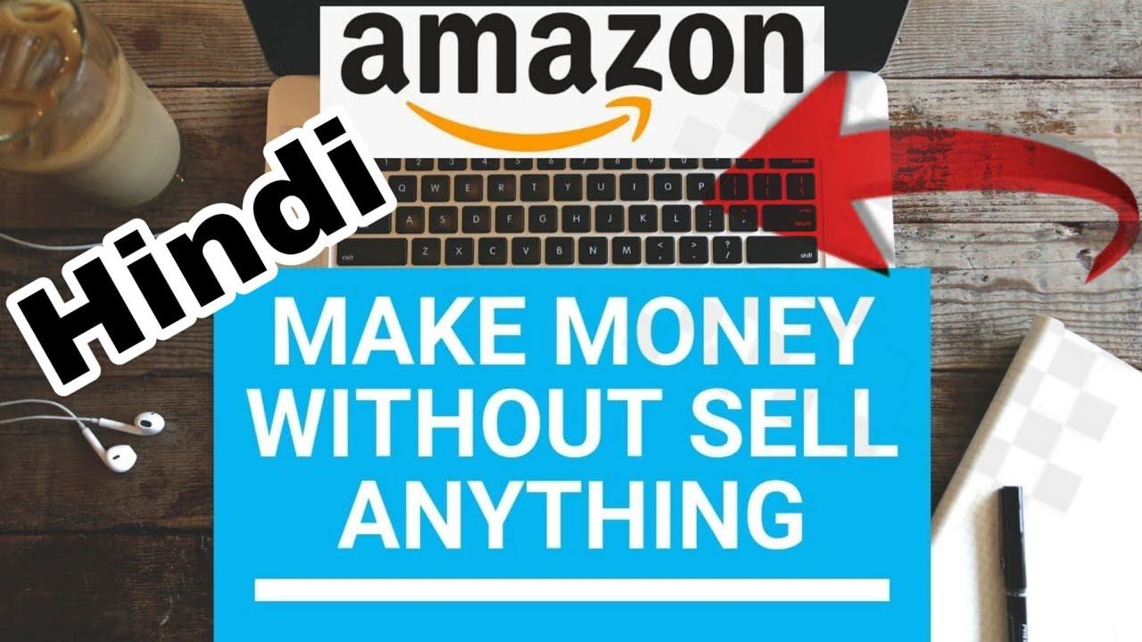 how to make money from amazon without selling anything (Quick Start Full Guide)
