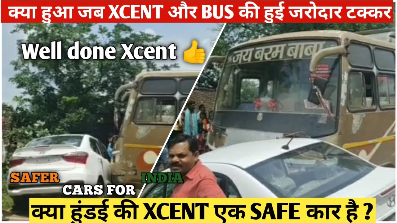 Accident Of Hyundai Xcent With Bus | Build Quality of Hyundai Xcent Saves Life | Nikhil Rana