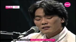김광석 마지막 콘서트