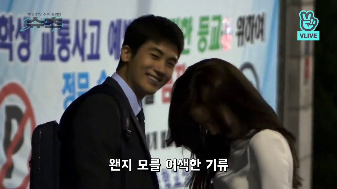 suits 박형식 park hyungsik x go sunghee kiss behind youtube suits 박형식 park hyungsik x go sunghee kiss behind