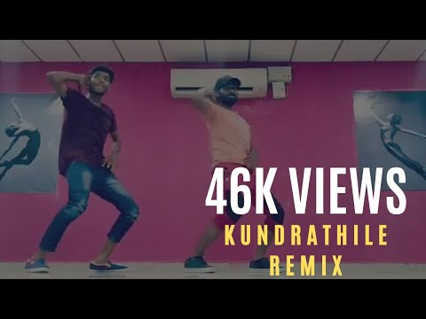 Remix 'Kundrathile Kumaranuku' byNaren Krishnan Choreography