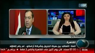 نشرة منتصف الليل من #القاهرة_والناس 25 أكتوبر