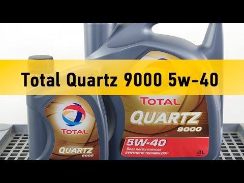 Моторное масло Total QUARTZ INEO ECS 5W-30. Обзор. - YouTube