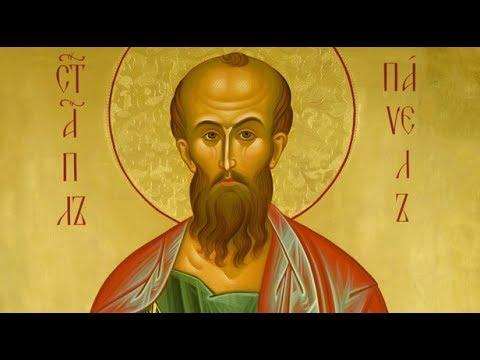 апостол 3 скачать игру - фото 10