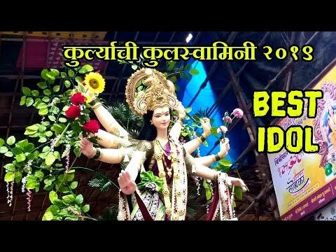 kurlyachi-kulaswamini-2019- -one-of-the-best-idol- -kp-arts- -must-watch
