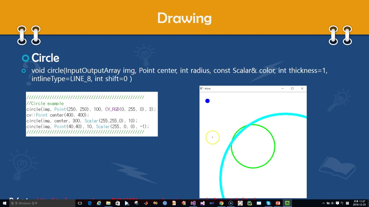 OpenCV Lecture - 3  Drawing, mouse and control (1/6) : Line, Circle,  Rectangle