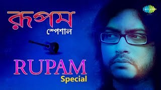 Weekend Classics Radio Show   Rupam Islam Special   Kichhu Galpo, Kichhu Gaan  Rj Dev