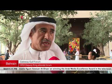 BAHRAIN NEWS CENTER : ENGLISH NEWS  08-05-2018
