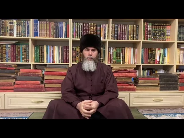 Муфтий ЧР о последних 10 днях Священного месяца Рамадан и норме обязательного Закятуль-фитра