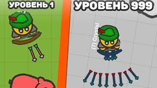 ЭВОЛЮЦИЯ ЛЮДЕЙ! - Fightz.io