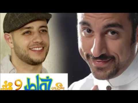 أنشودة أغنية تتر بداية خواطر 9  Maher Zain ماهر زين ) MP3 + Khawater 9 Song