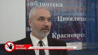 Альберт ВАСИЛЬЕВ. (Краткое интервью)