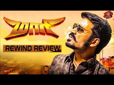 Maari Rewind Review   Dhanush   Kajal Aggarwal   Balaji Mohan   Anirudh Ravichander