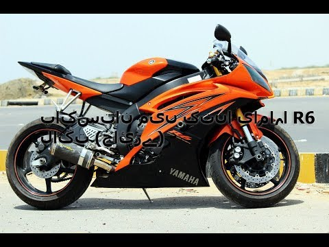 How Much Yamaha R6 Cost In Pakistan Review