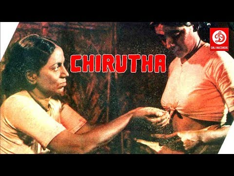 Download Bollywood Romantic Movie || CHIRUTHA || Deepti Naval || Bollywood Action Film