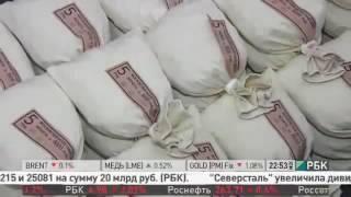 Производство денег.  Чеканка монет и печать банкнот.(, 2016-10-23T20:57:27.000Z)