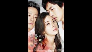 Film Untuk Angeline merupakan film drama tragedi Indonesia yang dirilis pada 21 Juli 2016 dan disutr.