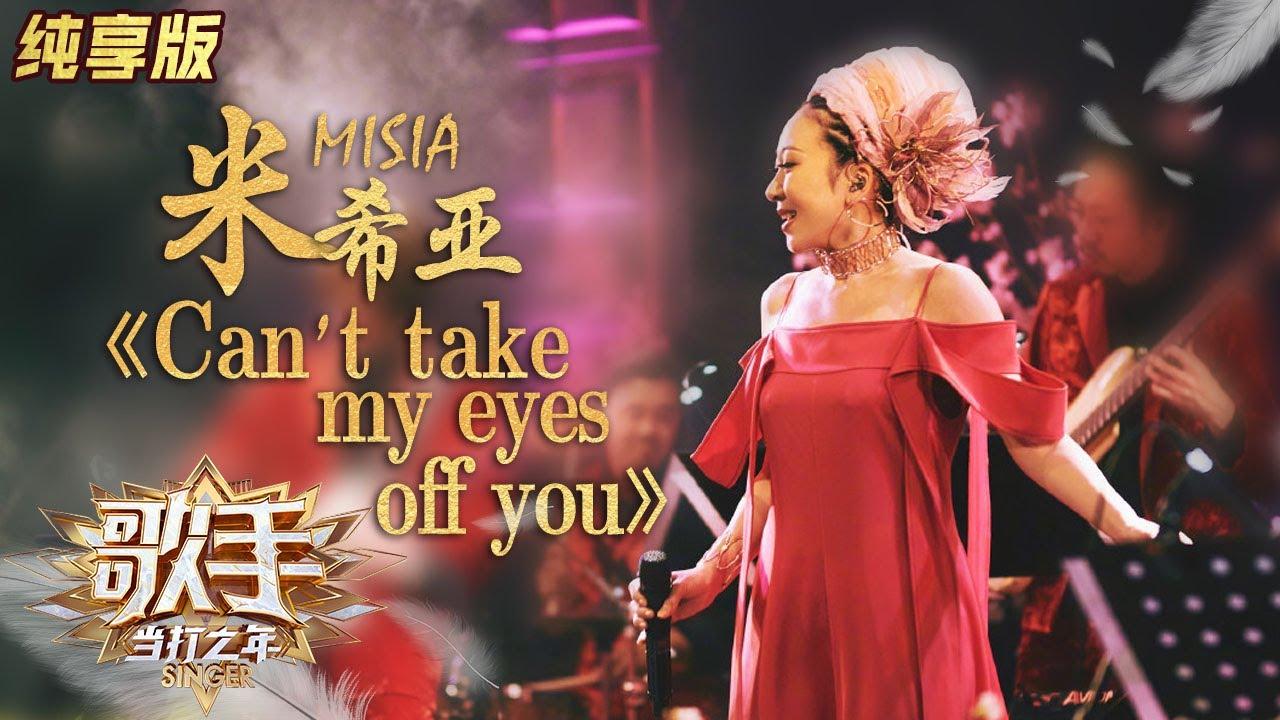 中国 人気 Misia