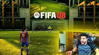 JUGANDO DESDE FIFA 08 AL FIFA 18 !! - ¿QUE EQUIPO ERA EL MEJOR EN FIFA 08?