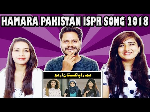Indian Reaction On HAMARA PAKISTAN Urdu Song | ISPR Song for Pakistan Day 2018