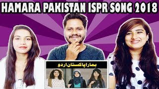 Indian Reaction On HAMARA PAKISTAN Urdu Song | ISPR Song for Pakistan Day 2018