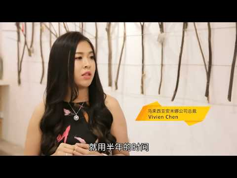 Interview Video: Vivien Chen, CEO of ANMYNA Malaysia