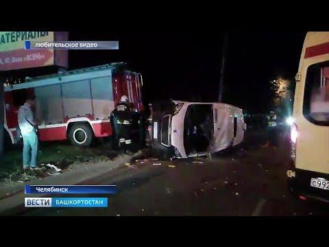 В больницах Челябинска остаются шесть уфимцев, пострадавших при столкновении мусоровоза и автобуса
