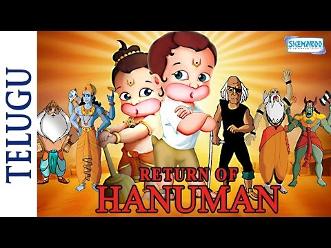 Return of Hanuman(Telugu) - Full Movie -...