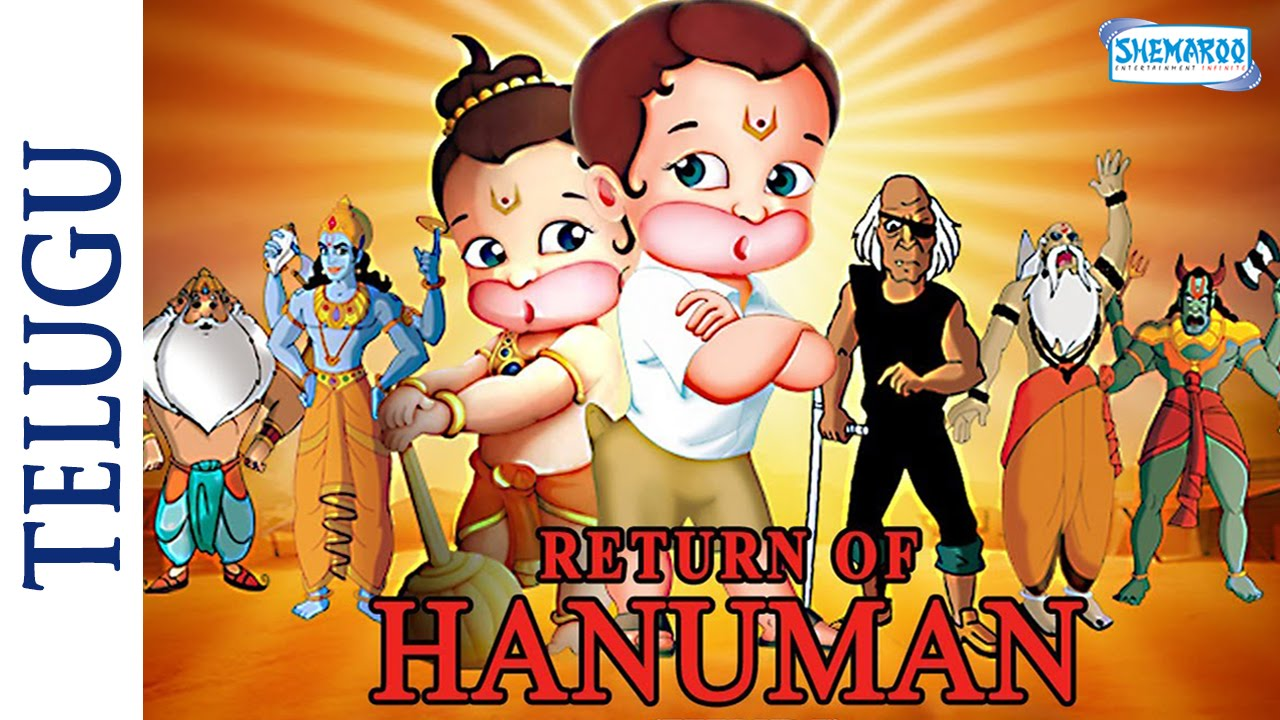Return of Hanuman(Telugu) - Full Movie - Hit Animated Movie