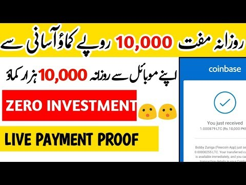 how-to-earn-10000-daily-in-pakistan-  -earn-10-thousand-in-one-month-  -new-litecoin-app-2019
