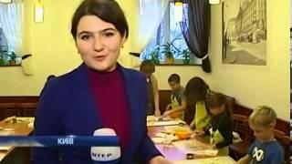 В Киеве открыли кулинарные курсы для детей(, 2014-01-29T15:51:49.000Z)