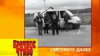 Брачное чтиво - 12 сезон, 19 серия (Фанатская история)